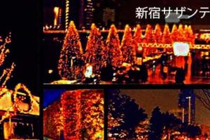 illumi_shinjukusazanterras_01